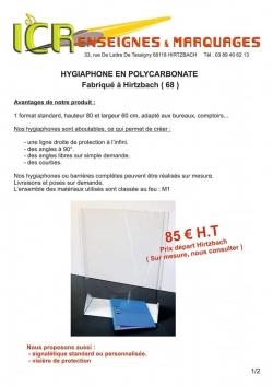 hygiaphone-1
